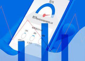 价值78元的Web App用组件方式开发全站