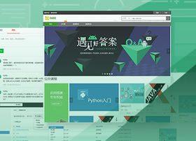 价值369元的强力django+杀手级xadmin 打造上线标准的在线教育平台
