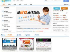 精仿互站huzhan互站源码交易平台 可二次开发多用户虚拟品交易商城