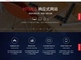 高端炫酷网络建站公司网站源码设计科技企业网站源码织梦高端源码