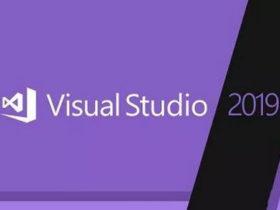 宇宙最强IDE Visual Studio 2019正式版  开发利器VS2019正式版 离线安装 百度云下载链接 【另附企业版激活key】