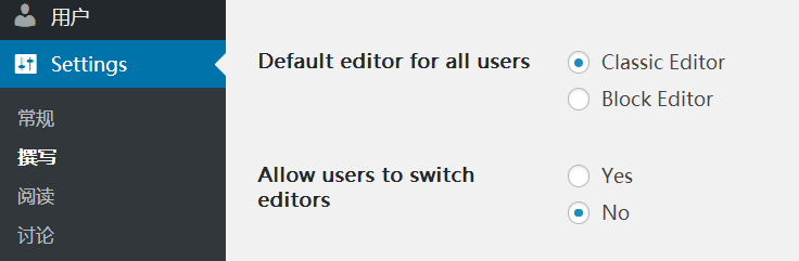 WordPress 5.0 Classic Editor 编辑器设置
